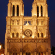 Notre Dame — Stock Photo #6810693