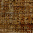 Hieroglyphs — Stock Photo #6810708