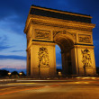 Triumph Arch at night - Stock Photo