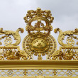 Gates of Versailles — Stock Photo