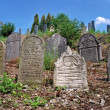 Foto Stock: Ancient jewish cemetery