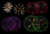 Set of fireworks — Stock Photo