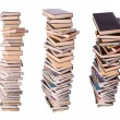 Three stacks of books — Foto Stock