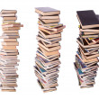 Three stacks of books — Stockfoto