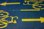 Cycle lane — Stock Photo