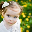 Stock Photo: Cute little girl with watchful eye