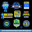 Royalty-Free Stock Vektorfiler: Set of internet certification award banner for Black backgrounds