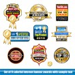 Set of internet certification award banner — Stock Vector