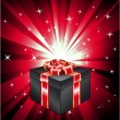 Gift Box with Red Ray Lights — Imagen vectorial