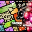 Party flyer for Christmas disco music event. — Vector de stock