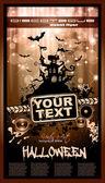 Suggestive Hallowen Party Flyer — Stock Vector