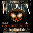 Stock Vector: Halloween Horror Party Flyer