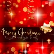 Merry Christmas Elegant Suggestive Background — 图库矢量图片