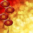 Foto Stock: Chinese New Year Dragon Lanterns with Blurred Background