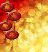 Chinese New Year Dragon Lanterns with Blurred Background — Stock Photo