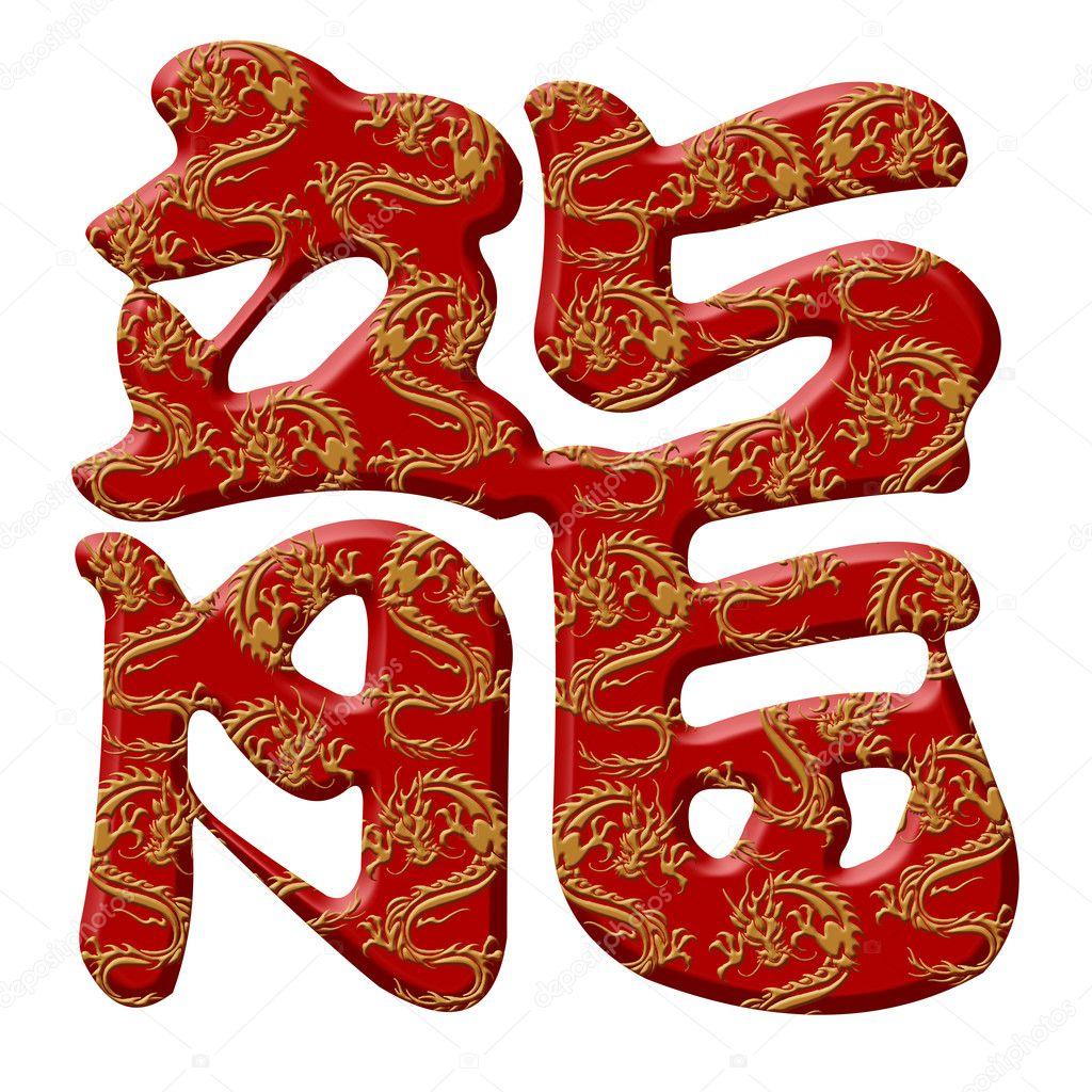 素材中国pinterest