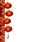 Chinese New Year Dragon Pillar with Red Lanterns — Stock Photo