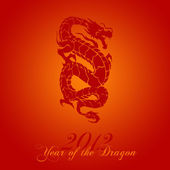 2012 Chinese Year of the Dragon — 图库照片