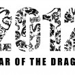 2012 Chinese Year of the Dragon Pattern — Stock Photo #7279569