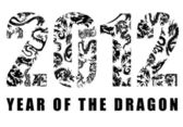 2012 Chinese Year of the Dragon Pattern — Stock Photo