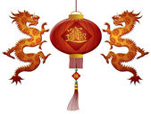 Happy Chinese New Year 2012 Wealth Lantern with Dragons — Stock Photo