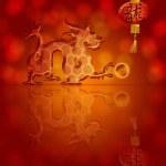 Happy Chinese New Year 2012 Dragon and Lantern — Stock Photo
