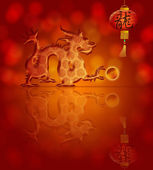 Happy Chinese New Year 2012 Dragon and Lantern — Stock Photo