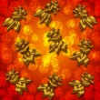 Royalty-Free Stock Photo: Golden Metallic Chinese Goldfish on Red Blurred Background