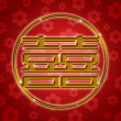 Chinese Wedding Circle Symbol with Flowers Motif - Stock Photo