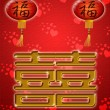 Chinese Wedding Doble Happiness Symbol with Lanterns — Stock Photo #7536185