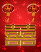 Chinese Wedding Doble Happiness Symbol with Lanterns — Stock Photo