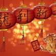 Happy Chinese New Year Dragon Holding Red Money Packet — Stock Photo #7547967