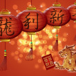 Stock Photo: Happy Chinese New Year Dragon Holding Red Money Packet