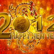 2012 Happy New Year Golden Chinese Dragon Illustration - Stock Photo