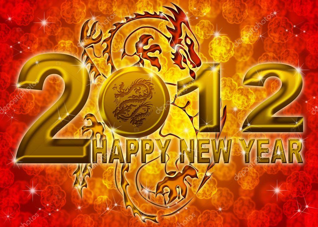 Clannad Depositphotos_7564584-2012-Happy-New-Year-Golden-Chinese-Dragon-Illustration