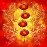 Double dragon con felice anno nuovo cinese augura Lanterne — Foto Stock