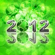 2012 Happy New Year World Globe — Stock Photo