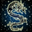 Celestial Chinese Dragon in the Night Sky — Stock Photo