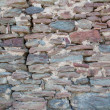 Old stone wall background — Stock Photo #6802966