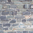 Stock Photo: Old stone wall background