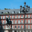 Stock Photo: PlazMayor in Madrid
