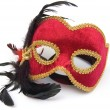Stock Photo: Red carnival mask
