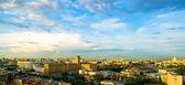 Skyline di mosca città centro sera — Foto Stock
