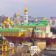 View to the Moscow Kremlin and city center from South-West — Stock Photo