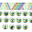 Raimbow web set — Stock Photo
