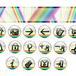 Stock Photo: Raimbow web set
