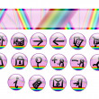 Royalty-Free Stock Photo: Raimbow web set
