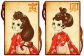 Chinis zodiac — Stock Photo