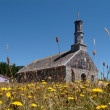 Compu Chiloe, Church - Stock Photo