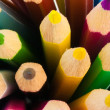 Royalty-Free Stock Photo: Bits of colorful pencils